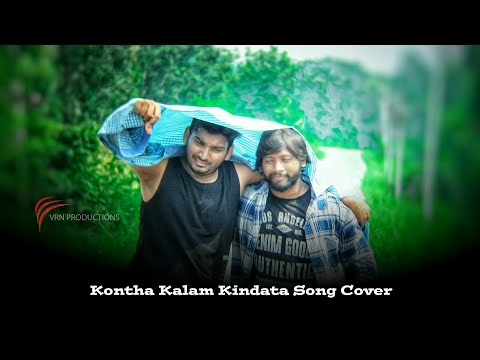 Ne Sneham || Kontha Kalam Kindata Song Cover || Directed By Varun Prasad