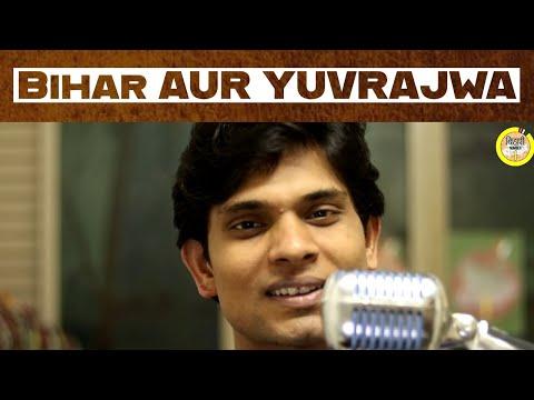 GoodBye YUVRAJ SINGH Ft.Vishwajeet Pratap Singh - Bihari No.1