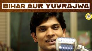 GoodBye YUVRAJ SINGH ft Vishwajeet Pratap Singh Bihari No 1