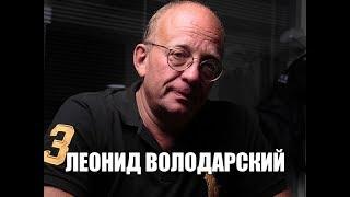 концерт ужасов Жанр: ужасы, комедия перевод Леонида Володарского