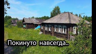 ВСЁ ОСТАВЛЕНО Заброшенные деревни Владимирской области
