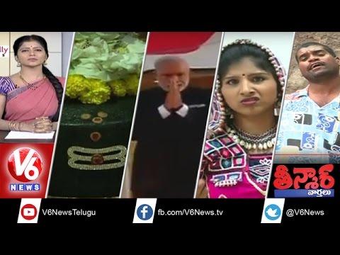 PM Modi Twitter Record | Hyderabad as Beijing | Mangli Phone Addiction | Teenmaar News | V6News