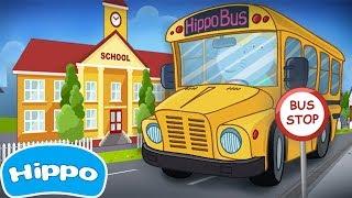 Детский Школьный Автобус