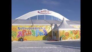 Всероссийская ярмарка приступила к работе в Йошкар-Оле