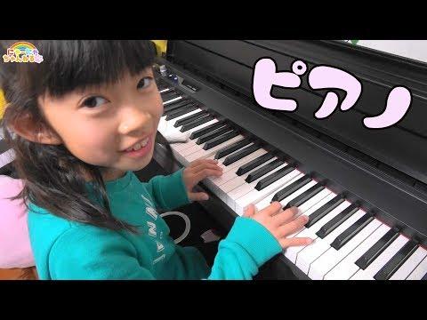 ピアノレッスンで遊んだよ★にゃーにゃちゃんねるnya-nya channel