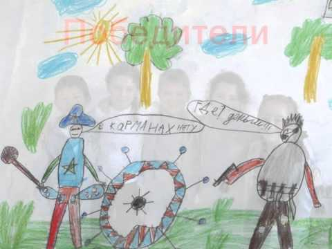 картинки к сказке волшебный барабан дж родари можно