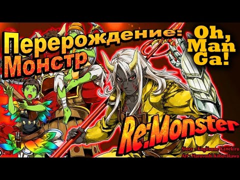WMANGA. Манга онлайн бесплатно. Манга онлайн на русском