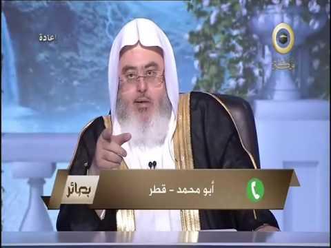 ما معنى كلمة شاطر في اللغة العربية Youtube