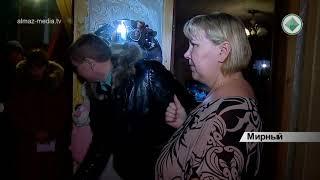 В Мирнинском районе продолжается борьба со злостными должниками за коммунальные услуги