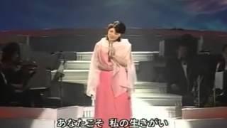 バラ色の未來 森昌子 Mori Masako.