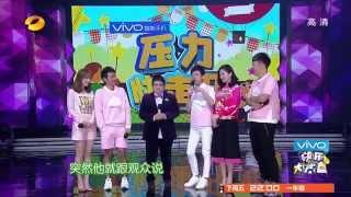 《快乐大本营》看点 Happy Camp 11/29 Recap: 韩红不屑张杰批谢娜太2-Han Hong Mocks At Nana Xie【湖南卫视官方版】