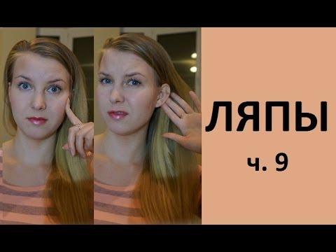 transy-moskvy - Трансы-индивидуалки