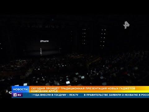 Часы шестого поколения и iPad: Главные новинки на презентации Apple