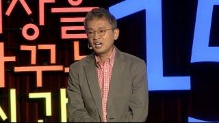 행복은 강도가 아니라 빈도다 | 김민식 MBC PD | 인생 강연 강의 듣기 | 세바시 764회