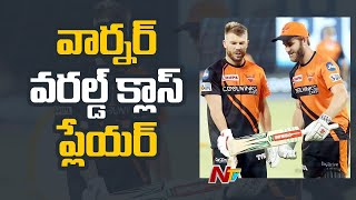 David Warner A World Class Player, There Are Number Of Conversations To Be Had, Says Kane Williamson