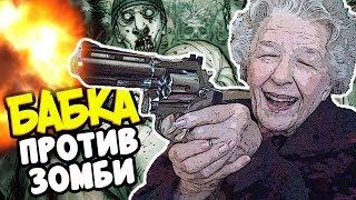 БУДНИ ВЫЖИВШИХ, КАК МЫ ОБМАНУЛИ ВОЕННЫХ, НАДО ВАЛИТЬ ИЗ ГОРОДА ► GTA 5 Зомби МОД Role Play  ● 23