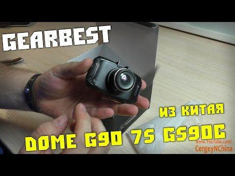 Посылка из Китая Dome G90 7S GS90C Распаковка