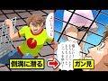 枡田絵理奈アナ 放送禁止用語を3連発 - YouTube