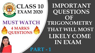 4 Marks Trigonometry Important Questions for Class 10 Maths 2020 Exam