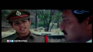City Leader Full Movie Climax