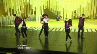 Navi - Wasteful Tears, 나비 - 눈물도 아까워, Music Core 20090829