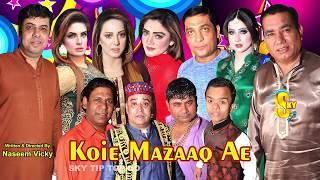 Koie Mazaaq Ae Nasir Chinyoti and Naseem Vicky with Khubsurat Kaif Stage Drama 2019