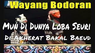 Cepot Insyaf - Kompilasi Bodoran Wayang Golek