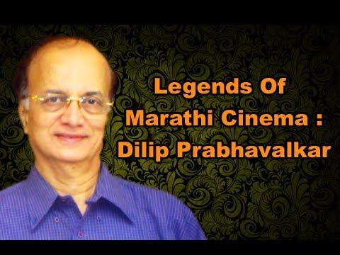 dilip prabhavalkar biography
