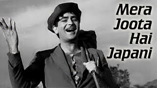 Mera Joota Hai Japani | Raj Kapoor | Nargis | Shree 420 | Evergreen Bollywood Hits {HD} | Mukesh
