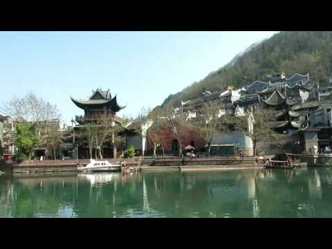 Phoenix Ancient Town - Fenghuang County Hunan China anTo Journey