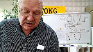 Урок №15 Монолитные железобетонные деформационные пояса  Школа строительства Сергея Коростелева