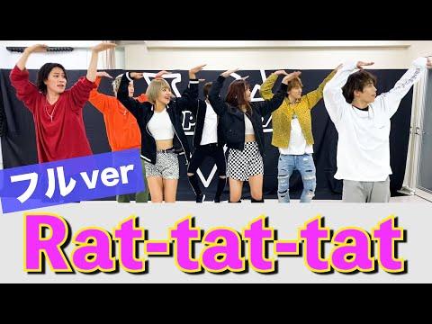 【フルver】Rat-tat-tatダンス踊ってみた!!!【WhiteAコラボ】 from YouTube · Duration:  3 minutes 48 seconds