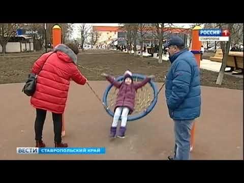 Парк Дружбы в Георгиевске станет центром отдыха и спорта
