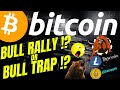 URGENT!! BULL RALLY or BULL TRAP? BITCOIN LITECOIN ETHEREUM and DOW JONES price, trading, analysis