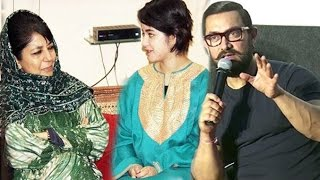 Aamir Khan's Support For Dangal Girl Zaira Wasim's Apology For Meeting Mehbooba Mufti​