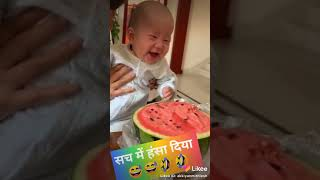 FUNNY BABY VIDEO ON LIKEE APK 😁