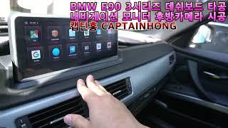 [은평구핫플레이스 캡틴홍CAPTAINHONG] BMW …