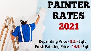 Painter Rates 2021 - Estimate / Cost of Painting Works Per Sqft screenshot 3