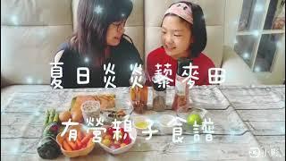 Publication Date: 2021-06-23 | Video Title: 1. 中華基督教會拔臣小學 劉睿晴