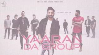 Audio Poster | Yaaran Da Group | Dilpreet Dhillon | Parmish Verma | Speed Records
