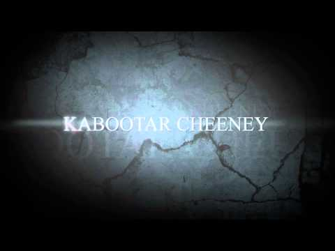 new-pujabi-song-kabooter-cheeney-promo-2012---gurminder-guri-(-sukh-bajwa-)