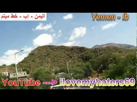 اليمن - إب - 2012- Yemen - Ibb