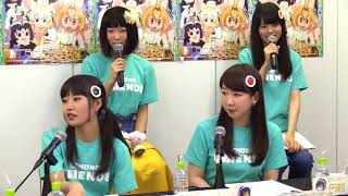尾崎由香の罰ゲーム 尾崎由香 検索動画 25