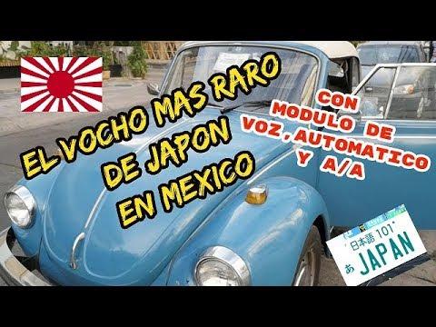 vocho convertible 🎌 traido desde Japon メキシコから日本へ