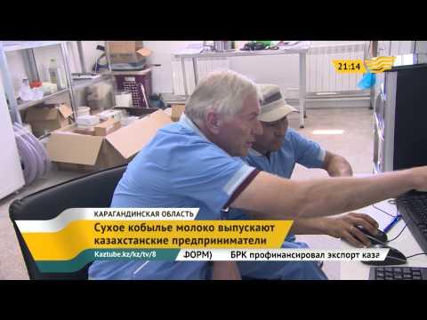 Экслюзив: кумыс никто не патентовал в Германии