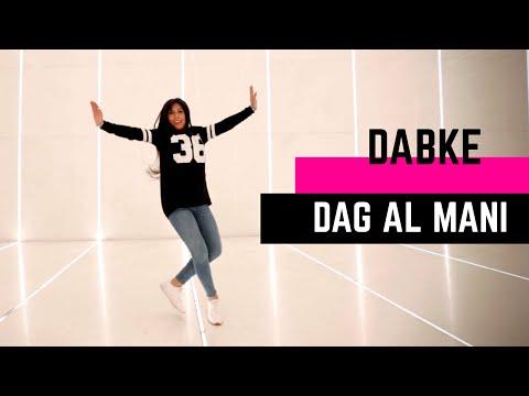 Dag Al Mani Dabke - Daniela Gómez