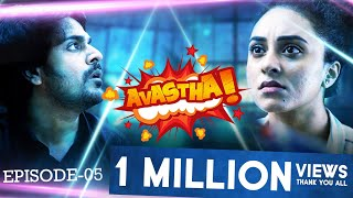 AVASTHA | Episode 05 | Web Series | Pearle Maaney | Srinish Aravind | S01E05 (English Subtitles)
