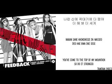 Feedback - Bora X Kisum X  Lil Cham X Jace X  ADOONGA Lyrics [Han,Rom,Eng]