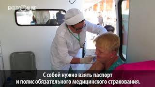 В Казани у станций метро начали делать бесплатные прививки от гриппа