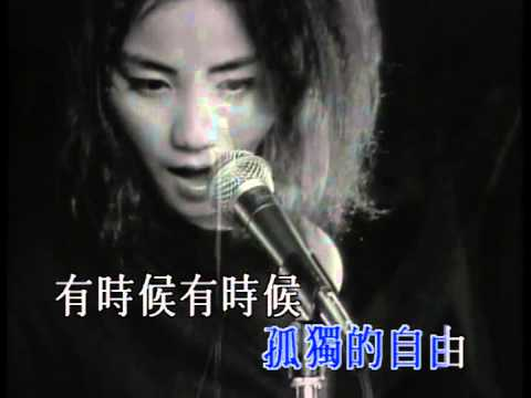 Top Tracks - Faye Wong